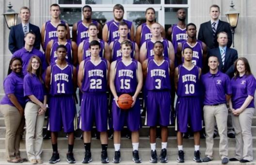 2013-14 Men's Basketball Roster | Bethel University Athletics